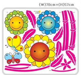 Smiley rožice-59