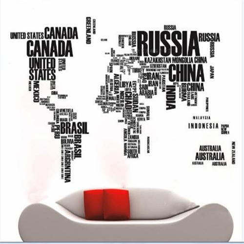 Zemljevid in države sveta - črna-531
