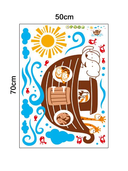 Noetova barka-571